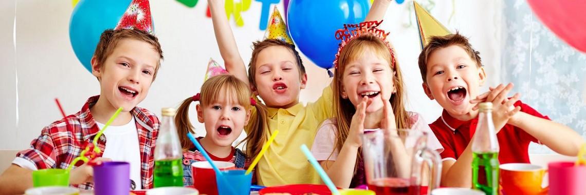 Все для детского праздника