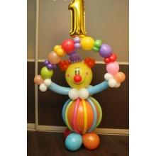 Клоун с гирляндой и цифрой (предварительный заказ)