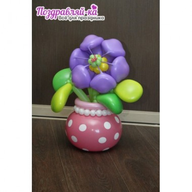 Цветок в плошке (предварительный заказ)