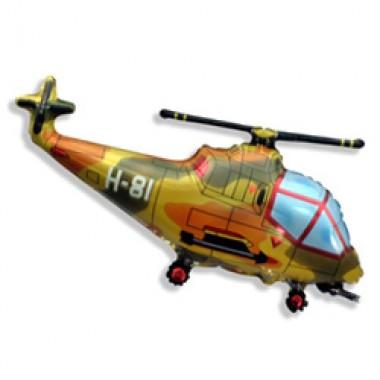 """Шар с гелием (99 см) """"Вертолет военный"""""""