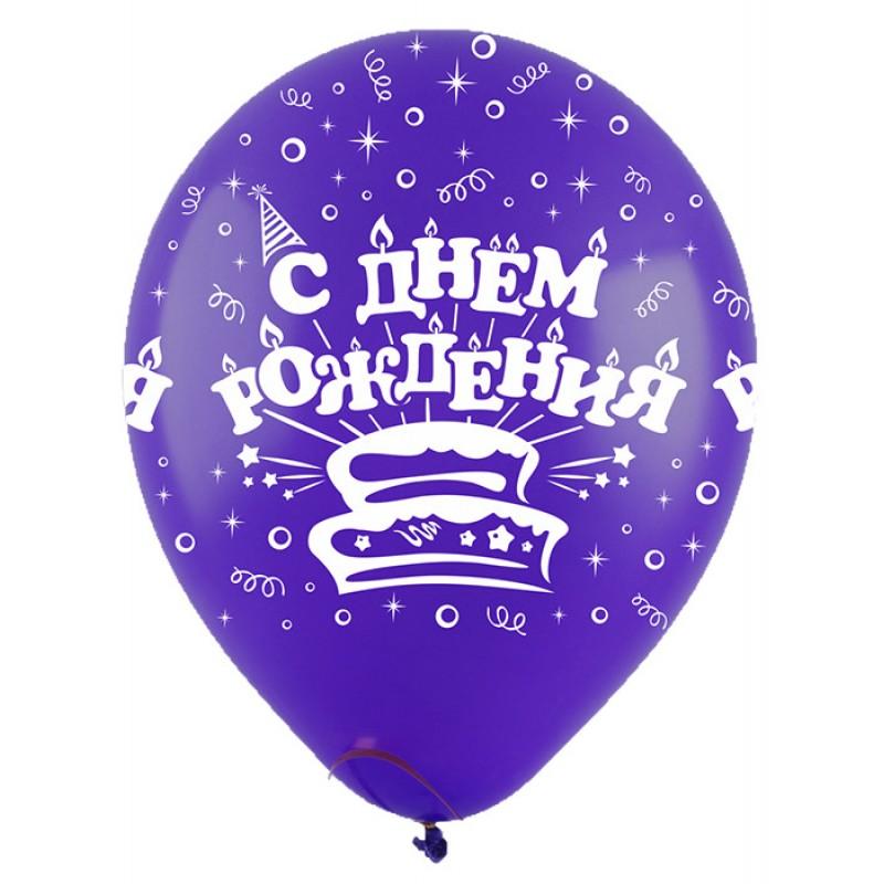 Днем, с днем рождения картинки с шариками подруге