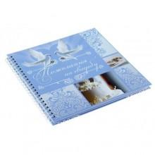 """Книга пожеланий """"Голуби"""" на пружине"""